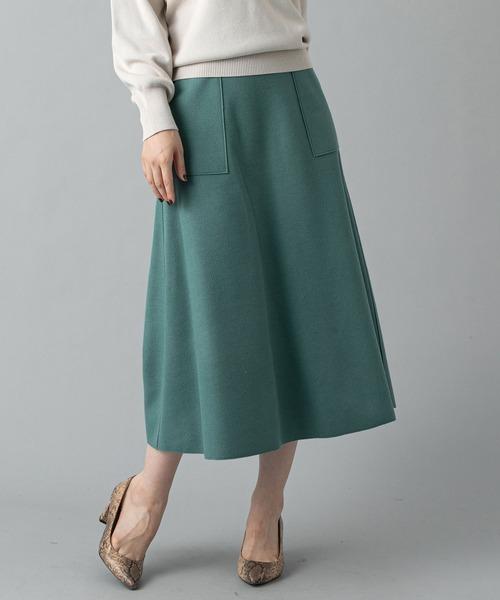 un dix cors(アンディコール)の「女性らしいフレアシルエット ジャージメルトンフレアスカート(ミモレ・半端丈)(スカート)」|グリーン