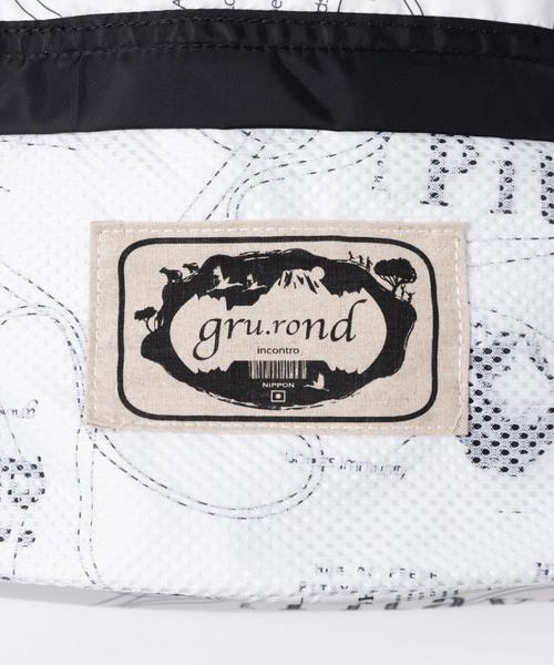 【WEB限定】gru.rond ドラゴンフルーツプリントリュック(S)