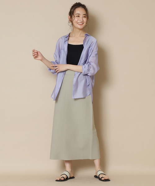 N.(N. Natural Beauty Basic)(エヌエヌナチュラルビューティーベーシック)の「◆ウォッシャブルニットタイトスカート(スカート)」|ベージュ