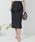 LADYMADE(レディメイド)の「アシメラッフルスカート(スカート)」|ブラック