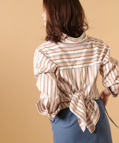 安い購入 【セール】バックヒヨクシャツ(シャツ/ブラウス)|BABYLONE(バビロン)のファッション通販, 留萌市:47dbcdd4 --- wm2018-infos.de