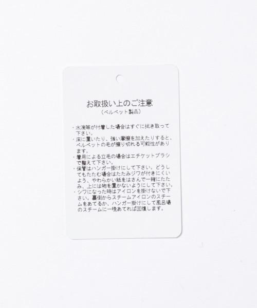 【STELLA CIFFON】 ベルベット プルオーバートップス