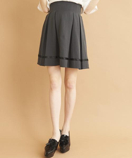 タックフレアリボンスカート