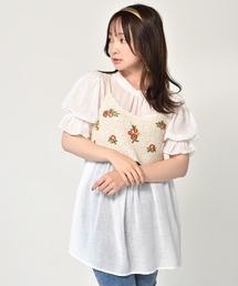 【セットアイテム】花柄刺繍ビスチェ付チュニックレッド