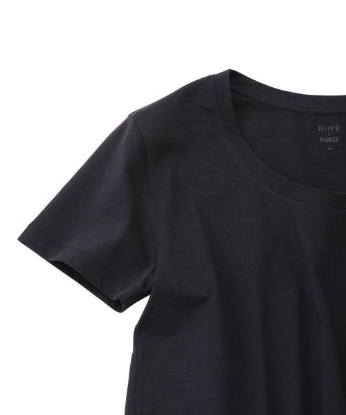 【洗える】スピンコットンレギュラーTシャツ