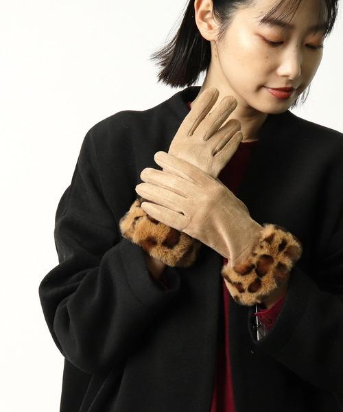 エコスエードヒョウ柄エコファー手袋 EG5901 QLI