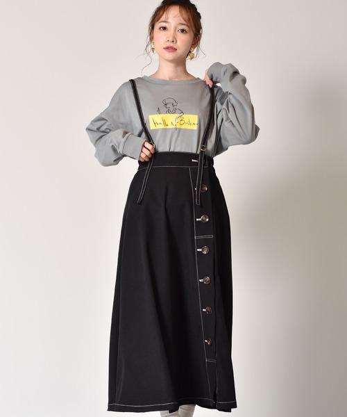 サス付きピーチフレアスカート