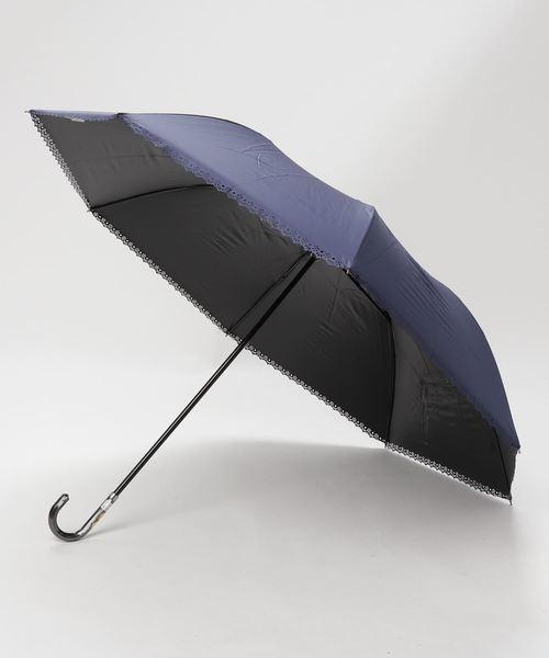 晴雨兼用 無地パンチングショートワイド折りたたみ傘 傘袋付き 27109