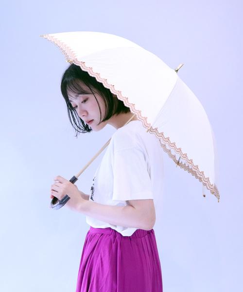∴晴雨兼用 UVバリア コットンポリ裾ボーラー刺繍ショート傘 27076