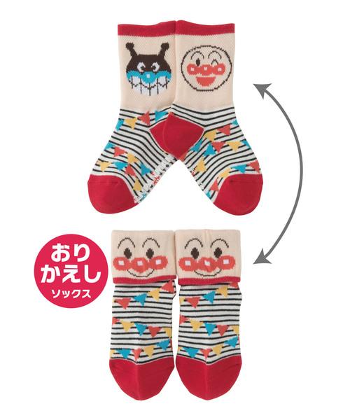 ANPANMAN KIDS COLLECTION(アンパンマンキッズコレクション)の「【アンパンマン】滑り止め加工 日本製 折り返しソックス アンパンマン(ソックス/靴下)」|レッド