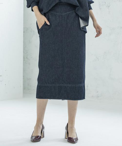 【STYLEBAR】ミリタリーデニムタイトスカート