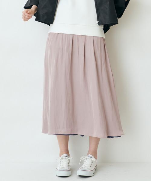 【THE CHIC】2way切替マキシスカート