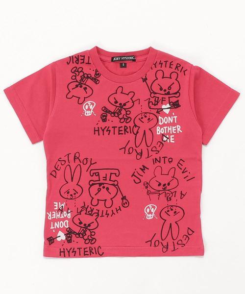 HYS RABBIT Tシャツ【XS/S/M】