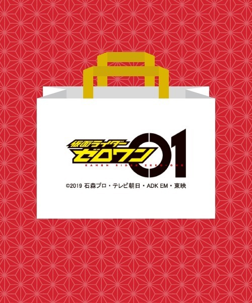 BANDAI(バンダイ)の「【福袋】BANDAI APPAREL STORE(福袋/福箱)」|チャコール