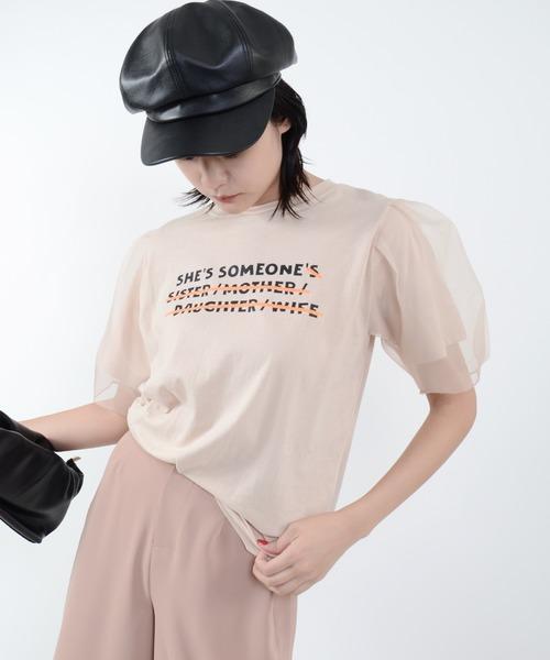 Narcissus(ナルシス)の「【cheap!!by vaNite】ロゴTシャツ(Tシャツ/カットソー)」 ベージュ