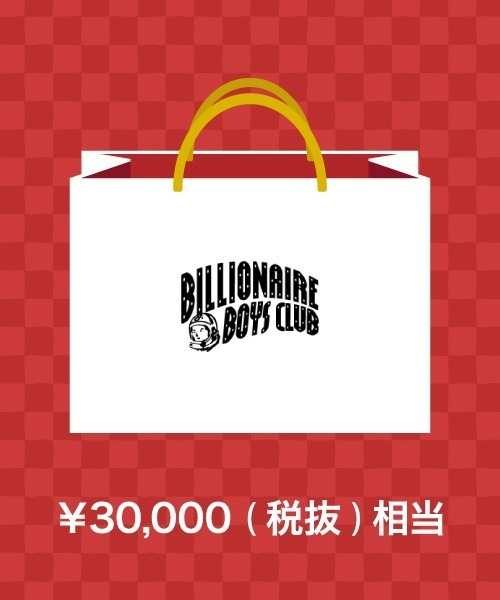 【福袋】BILLIONAIRE BOYS CLUB / ICECREAM