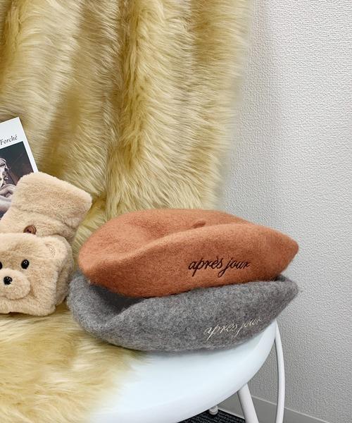 apres jour(アプレジュール)の「【apres jour mimiコラボ】ロゴ入りベレー帽【ZOZOTOWN限定アイテム】(ハンチング/ベレー帽)」|キャメル