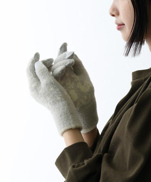 【 ALCEDO / アルセド 】 fluffy gloves magyar スマートフォン対応手袋 ALI・・