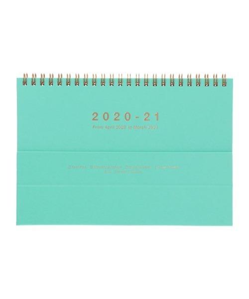月 手帳 始まり 4 2021