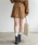 Heather(ヘザー)の「ムジガラスカパン 852577(スカート)」|ブラウン系その他