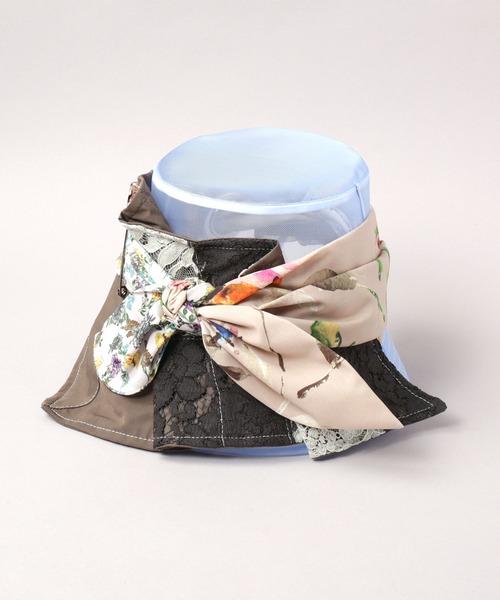 REFLEX HAT
