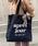 apres jour(アプレジュール)の「スカーフ付きキャンバスバック【ZOZOTOWN限定アイテム】(トートバッグ)」|ブラック