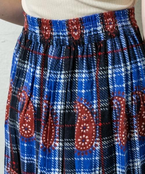 mystic(ミスティック)の「BINDU ロングスカート(スカート)」|詳細画像