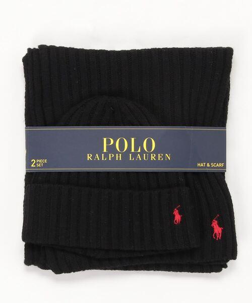 【POLO Ralph Lauren】 ポロラルフローレン マフラー&ニット帽 2点セット