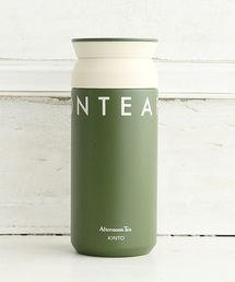 Afternoon Tea(アフタヌーンティー)のKINTO/トラベルタンブラー 350ml(グラス/マグカップ/タンブラー)