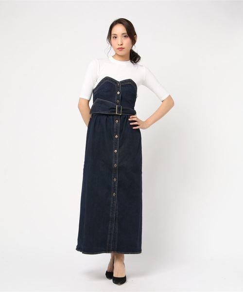 驚きの安さ 【ブランド古着】デニムロングスカート(デニムスカート)|AMERI(アメリ)のファッション通販 - USED, ナチュラルインナー ベルロンド:14bbce50 --- dotnet-komponenten.de