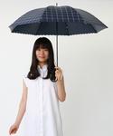 【特別価格】日傘 晴雨兼用 遮光ハートボタンチェック(長傘)