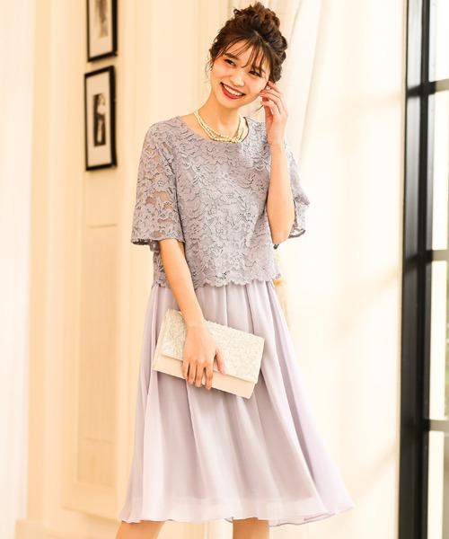 d6de0d5c8c30b Fashion Letter(ファッションレター)の「レース×シフォン ドッキング ワンピースドレス(ドレス