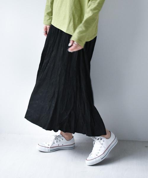 muure(ミュール)の「*新色追加* ワッシャープリーツスカート(スカート)」 ブラック