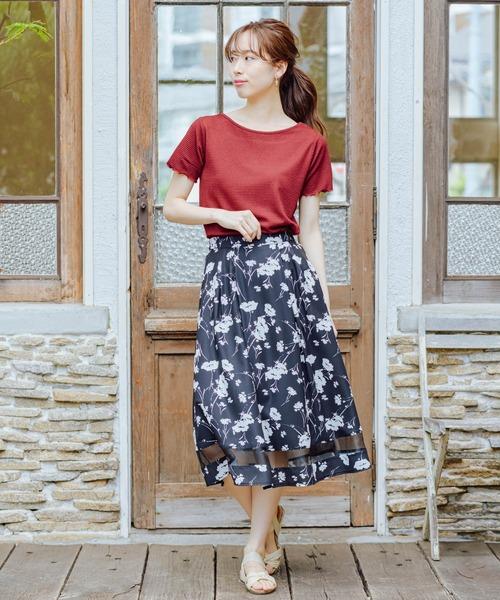 Rewde(ルゥデ)の「裾シアーモノトーンスカート(0R10-06165)(スカート)」 ブラック