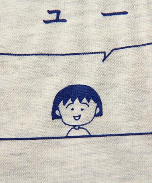 コラボレーションTシャツ/ちびまる子ちゃん(ハーワーユー)