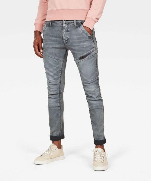 完売 Rackam RAW 3D Skinny Jeans(デニムパンツ) G-STAR|G-STAR 3D RAW(ジースターロゥ)のファッション通販, 東松浦郡:8c4e596c --- steuergraefe.de