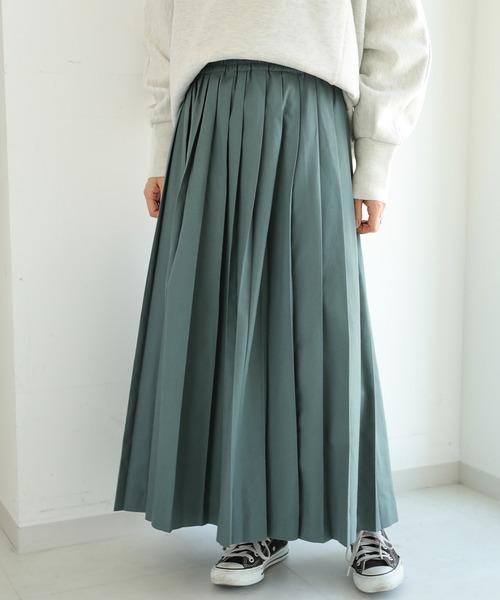 AMERICAN HOLIC(アメリカンホリック)の「ロングプリーツスカート*(スカート)」|グリーン