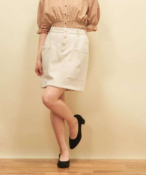 スエード前釦台形スカート