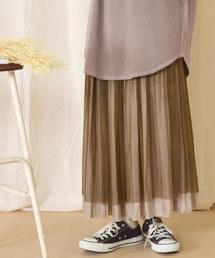 w closet(ダブルクローゼット)の消しプリーツシャイニーサテン×チュールリバーシブルスカート(スカート)