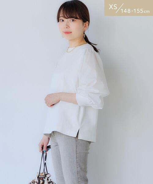 【WEB限定】[ XS /H148-155�p]イソザイ コンビ プルオーバー カットソー