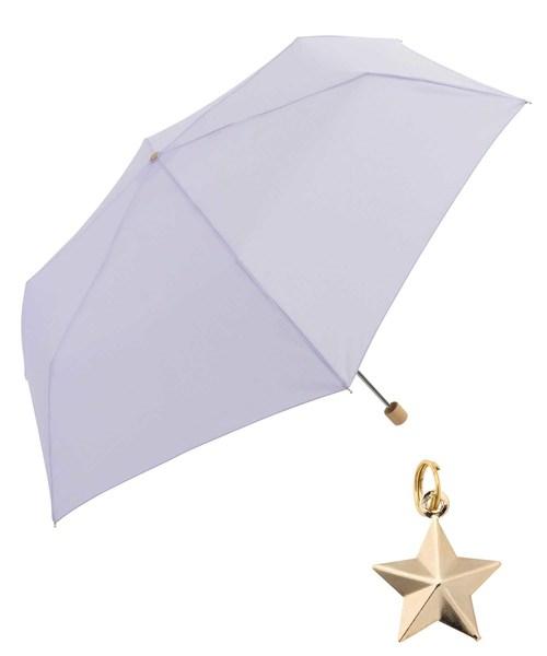Wpc.(ダブルピーシー)の「【Wpc.】オンライン限定無地アンブレラ(晴雨兼用) スターチャームmini(折りたたみ傘)」|ライトパープル