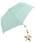 Wpc.(ダブルピーシー)の「【Wpc.】オンライン限定無地アンブレラ(晴雨兼用) スターチャームmini(折りたたみ傘)」|サックスブルー