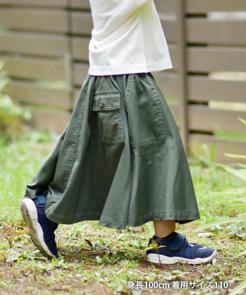 【WEB限定色⇒オリーブ・coen キッズ / ジュニア】バックツイルベイカースカート(ロングスカート)