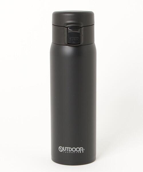 ワンプッシュステンレスボトル 480 軽量タイプステンレスボトル ワンプッシュでフタがオープン 安全ロック付き