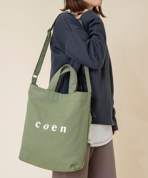 【スペシャルカラー】coen2WAYロゴトートバッグ