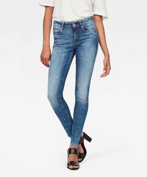 専門店では G-Star Shape High Waist Super Skinny Jeans, 玉城町 69eaefde