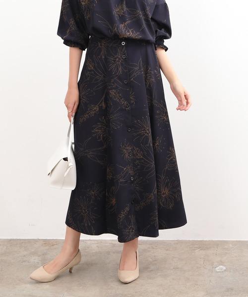 ViS(ビス)の「【WEB限定】【6色展開】アソートフロントボタンスカート(スカート)」|ネイビー