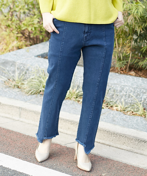 独特な店 【セール】alcali/ストレッチストレートデニム(デニムパンツ)|alcali(アルカリ)のファッション通販, 安心院町:4e7f90f3 --- blog.buypower.ng