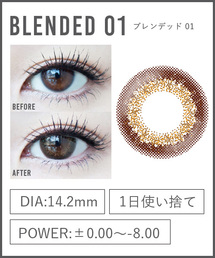 COLORED CONTACTS(カラーコンタクト)の「BLENDED 01 ブレンデッド カラコン(コンタクトレンズ)」