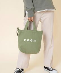 【スペシャルカラー】coen2WAYロゴトートバッグSサイズ